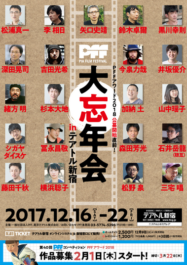 20171122-01_3.jpg
