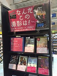 tsutaya0225_image2sss.jpg