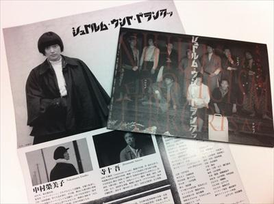 20131207_KYOTO_flyer&press.jpg