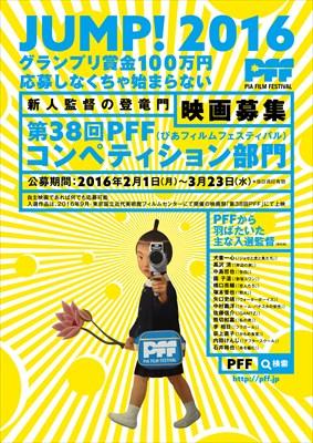 20151222_award.jpg