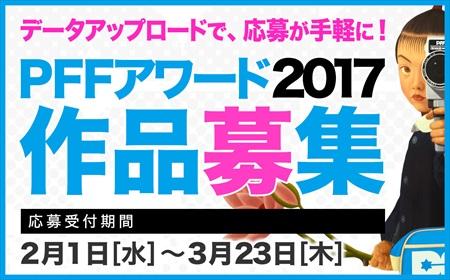 20170217-1.jpg