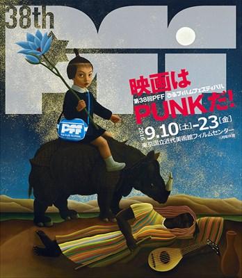 38th_PFF_TOKYO_WEB_mini.jpg
