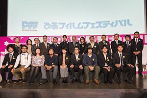 award2015shugou.jpg