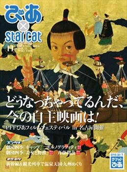 hyoushi11.jpg