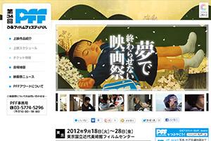 news20120720.jpg