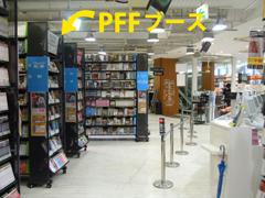 tsutaya04-01.jpg