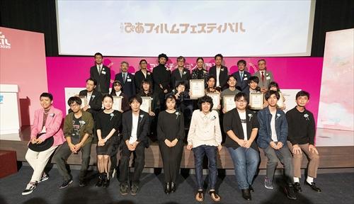 第43回ぴあフィルムフェスティバル」開催日決定!本日2月1日より「PFF ...